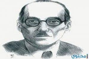 أشعار وقصائد أحمد رامي الشهيرة