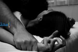 تفسير رؤية الأغتصاب والأعتداء الجنسى فى المنام