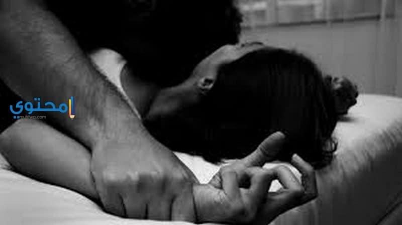 تفسير رؤية الأغتصاب فى المنام لإبن سرين