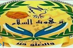 تردد قناة ترهونة الليبية
