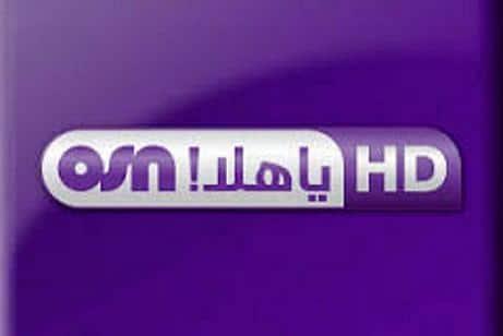 تردد قناة ياهلا دراما الجديد