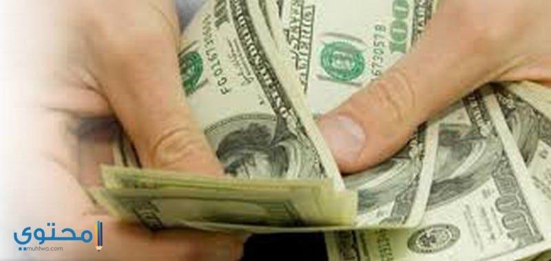 398a797486b4d تفسير رؤيه المال فى الحلم بالتفصيل - موقع محتوى
