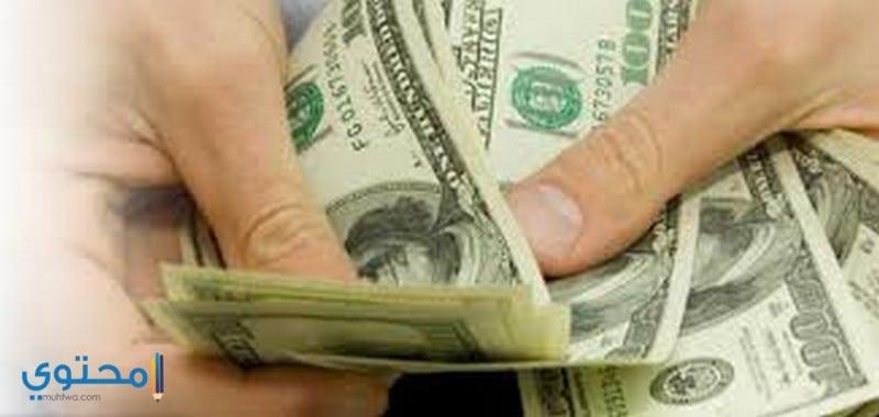 تفسير رؤية العثور على المال في المنام للعزباء والمتزوجة موقع محتوى