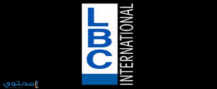 تردد قناة LBC I اللبنانية 2018 علي النايل سات