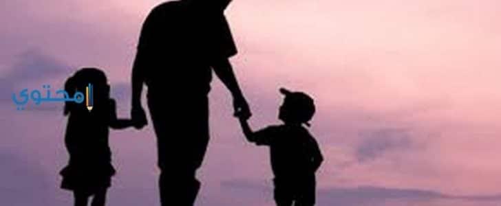 تفسير حلم رؤيه الأب فى المنام