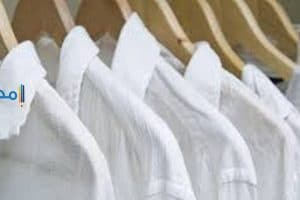 تفسير رؤية الملابس البيضاء فى الحلم بالتفصيل