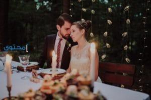 الزواج فى حلم الرجل والمتزوجة والعزباء والحامل