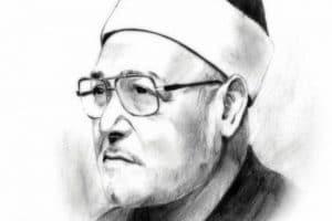 خواطر وكلمات الإمام الغزالي الرائعة