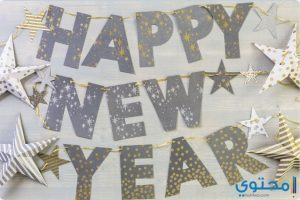 رسائل 2019 Happy New Year Messages