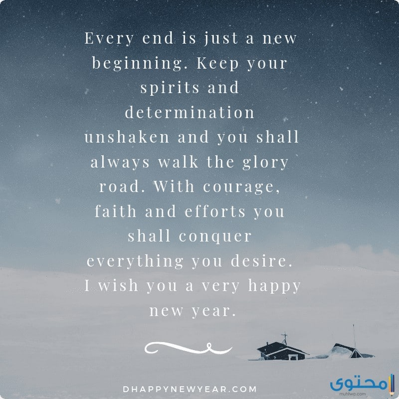 happy year message