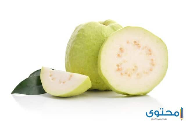 تفسير رؤية حلم الجوافة في المنام للعصيمي موقع محتوى