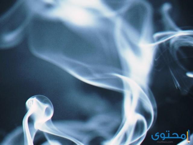 تفسير الاحلام والرؤي الدخان في المنام