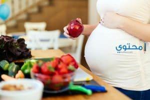 نصائح صحية للحامل في الشهر التاسع
