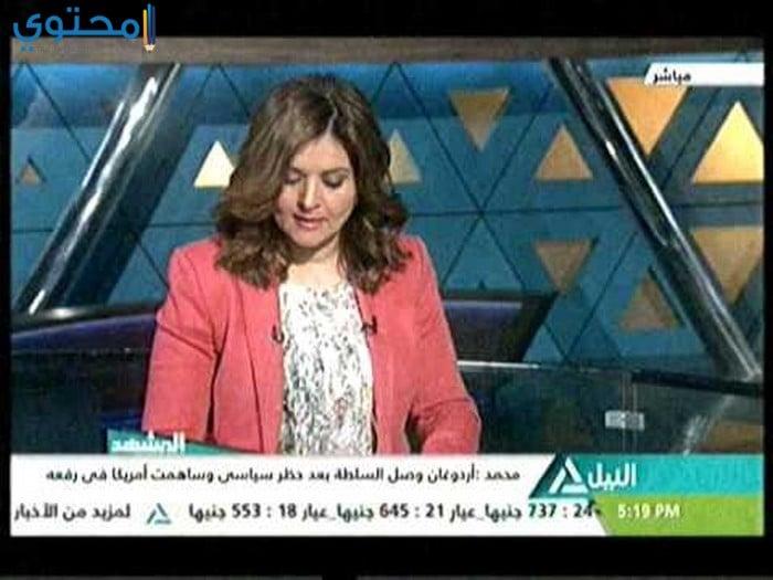 تردد قناة النيل للأخبار 2021 Nile News - موقع محتوى