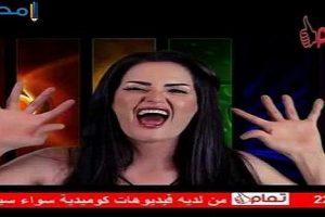 تردد قناة فلول (تمام) الجديد علي النايل سات