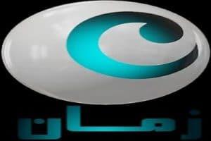 تردد قناة كايرو زمان Cairo Zaman