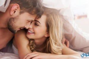المداعبة قبل العلاقة الجنسية بين الزوجين
