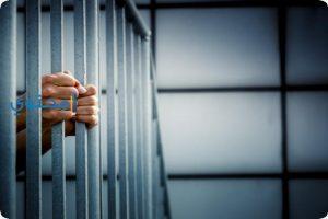 تفسير رؤية السجن والسجان فى المنام