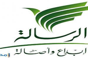 تردد قناة الرسالة 2018 علي النايل سات