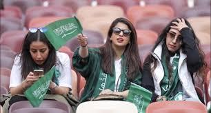 صور مشجعات وجماهير منتخب السعودية