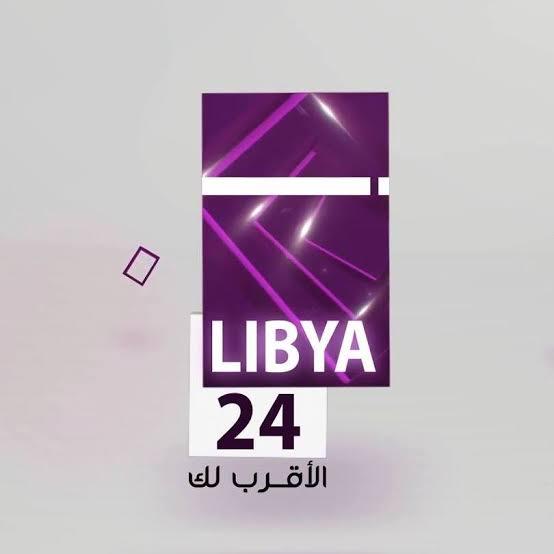 تردد قناة ليبيا 24