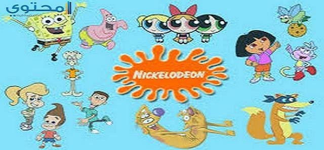 تطبيق وتردد قناة نيكلودين العربية (Nickelodeon Arabic)