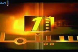 تردد قناة سينما 1 الجديد (1 Cinema)