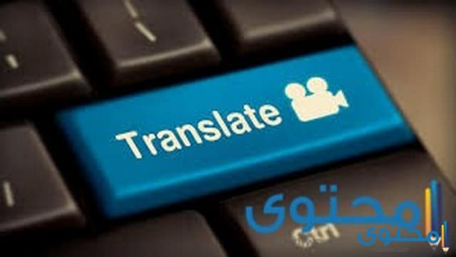 افضل مواقع ترجمة افلام اجنبية