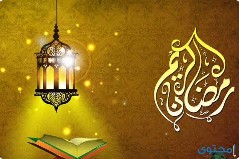فضل العبادة في رمضان
