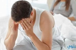 بالصور علاج البرود الجنسي عند الرجال