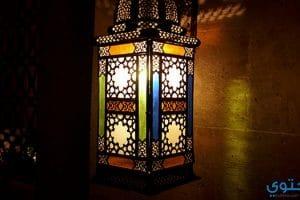 تحميل امساكية شهر رمضان 2017 الجزائر