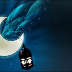 امساكية رمضان العراق 2018 كاملة