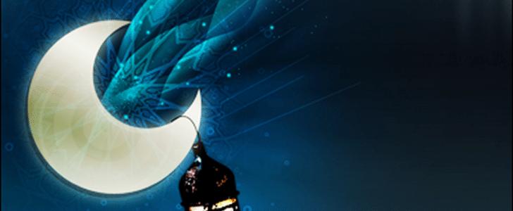 امساكية رمضان العراق 2019 كاملة