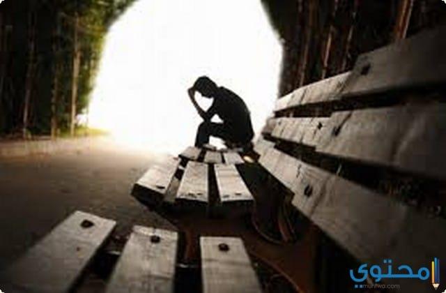 حكم وأمثال عن الحزن