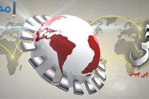 تردد قناة وش نيوز (VSH News)