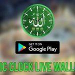 تحميل تطبيق islamic clock مجانا للأندرويد