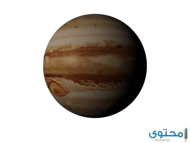 معلومات عن كوكب المشتري