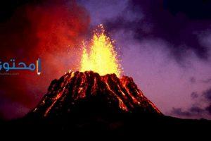 تفسير رؤية البركان فى المنام بالتفصيل