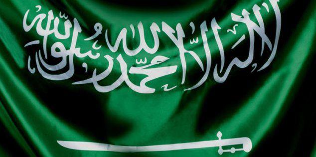 صور العلم السعودي