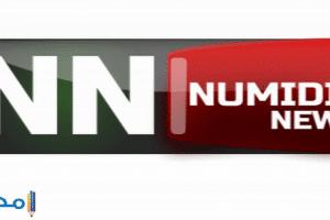 تردد قناة نوميديا نيوز