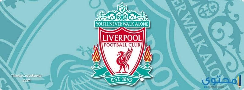 صور و خلفيات ليفربول الإنجليزي 2022 Liverpool - موقع محتوى