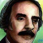 أشعار وقصائد محمود البريكان