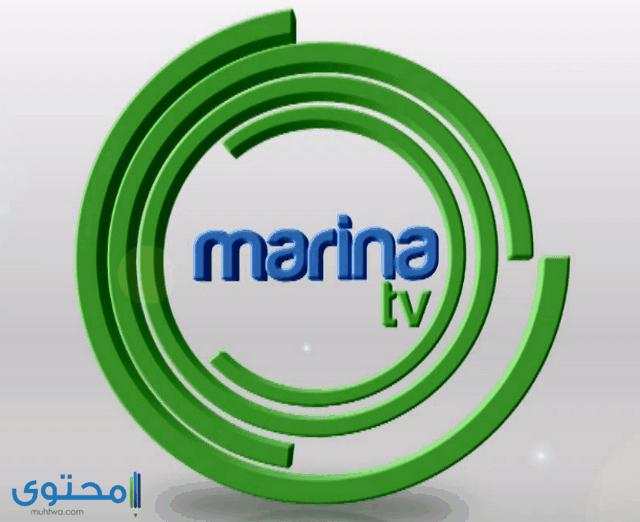 تردد قناة marina – i HD الكويتية