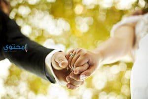 رموز ودلالات فى المنام تبشر بالزواج