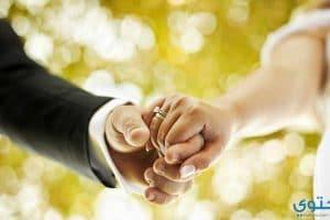 اهم اسباب نجاح الحياة الزوجية بين الزوجين