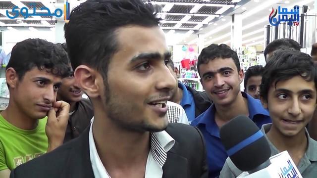 تردد قناة سما اليمنية