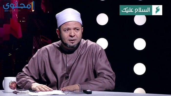 تردد قناة السلام عليك أيها النبي 2022 - موقع محتوى