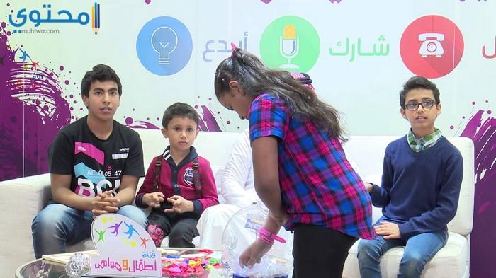 برامج ومسابقات قناة أطفال ومواهب