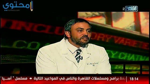 برامج قناة القاهرة والناس 2