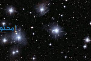 تفسير رؤية النجوم فى المنام بالتفصيل